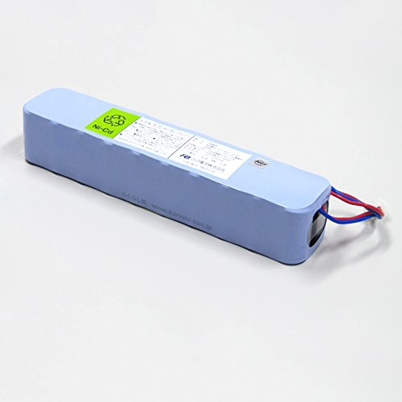 古河電池 受信機用 交換電池 (バッテリー) DC24V 3.5Ah 20-S103A