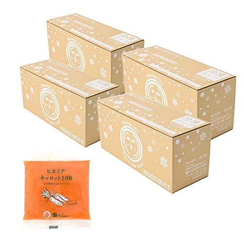 100%完熟 人参 冷凍 ジュース とくべつなにんじんジュース ピカイチキャロット100 ( にんじん : 農薬・化学肥料不使用 ) 4箱