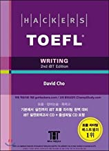 Hackers TOEFL Writing : 2nd iBT Edition with 2CDs