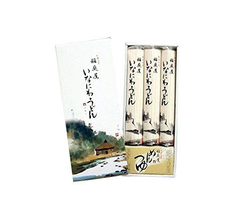 稲庭屋 稲庭うどん 紙化粧箱入り 240g(80g×3束)3人前 めんつゆ付き
