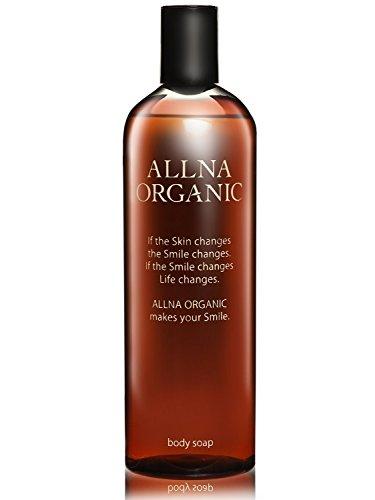 オルナ オーガニック ボディソープ 無添加 保湿 ボディーソープ ボタニカルないい香り 「 コラーゲン 3種類 + ヒアルロン酸 4種類 + ビタミンC誘導体 4種類 + セラミド 配合」450ml