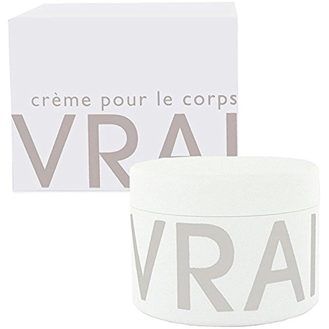 リスト十一ベッツィトロットウッドFragonard BRAI (フラゴナール ブライ) 6.7 oz (200ml) Luxurious Body Cream