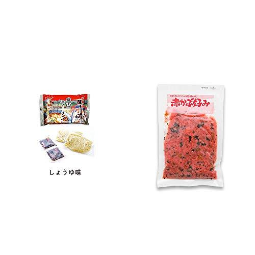 [2点セット] 飛騨高山ラーメン[生麺・スープ付 (しょうゆ味)]・赤かぶ好み(150g)