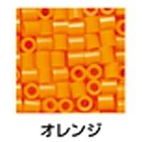 パーラービーズ単色 オレンジ 164-993