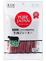 PURE JAPAN 犬用おやつ 北海道産 牛肉ジャーキー スティック 70g