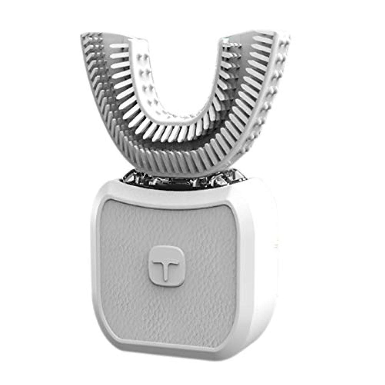 フルオートマチック可変周波数電動歯ブラシ、自動360度U字型電動歯ブラシ、ワイヤレス充電IPX7防水自動歯ブラシ(大人用),White