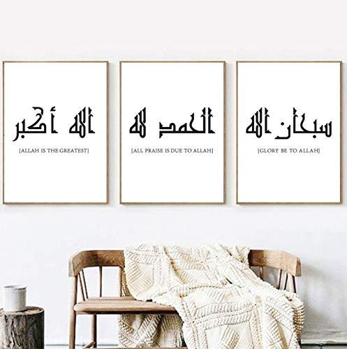 Fvfbd 3 Stück/Set Islamische Kalligraphie Muslim Zitate Poster und Drucke Arabische Wandkunst Leinwand Gemälde Bild Home Decor Kein Rahmen 30x40cm