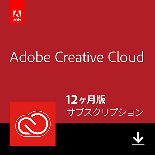 {Adobe Creative Cloud コンプリート|12か月版|Windows/Mac対応|オンラインコード版}