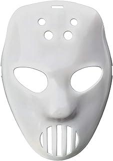 Maske angerfist ohne Kleinanzeigen sie