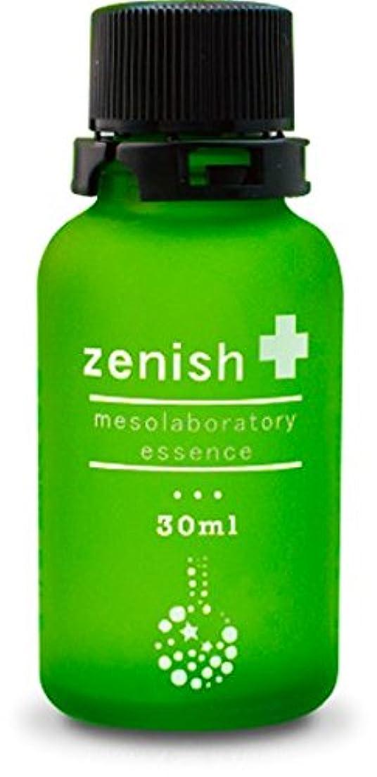 過半数判決化学薬品ジーネス メソラボラトリーエッセンス 30mL