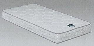 フランスベッド「ゼルトマットレス」 ZT-W055 シングル サイズ