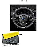 [CATYA]スバルXV ハンドルカバー ステアリングカバー レザーハンドルカバー 本革 内装パーツ (ブラック) 1P FO110