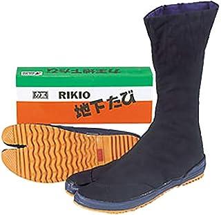 Zapatos de ninja para niño, botas tabi, Jikatabi, Rikio Tab