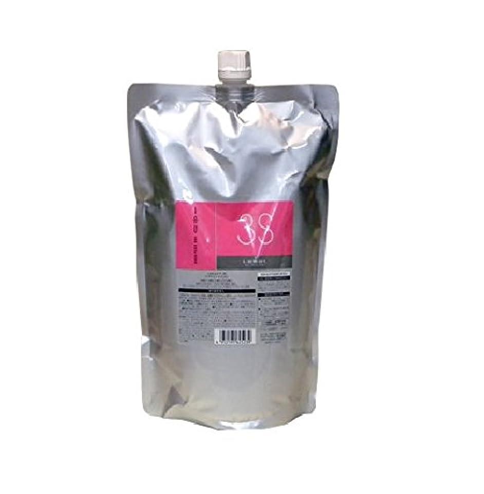 提案する廃棄する塩ルベル イオ セルケア 3S  1000ml リフィル