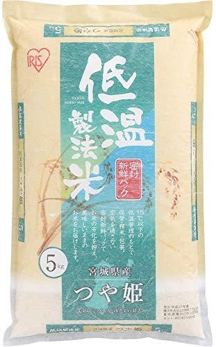 【精米】アイリスオーヤマ 宮城県産 つや姫 低温製法米 5kg 令和元年産 ×4個