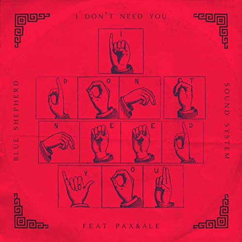 I Don't Need You [Explicit]