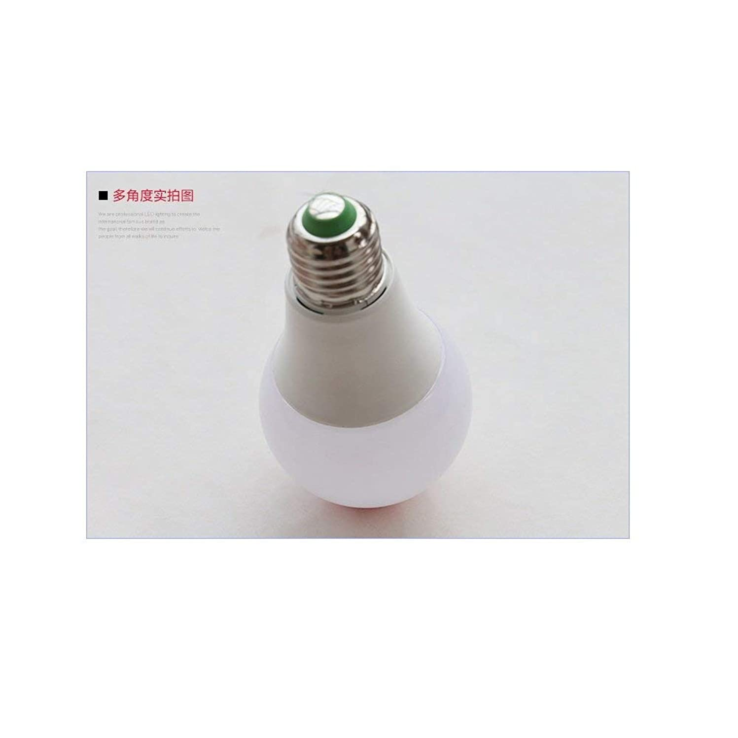 施設おびえた手配するSimg 7W/9W 室内センサーライト 人感センサー LED電球 夜灯 昼白色 80W相当 搭載明暗センサー 自動点灯/消灯 搭載レーダー探知機付 省エネ 防犯 (9W)