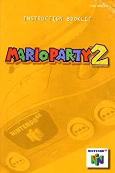 Mario Party 2 N64 Instruction Booklet  Nintendo 64 Manual Only - NO GAME  [Pamphlet only - NO GAME INCLUDED] Nintendo
