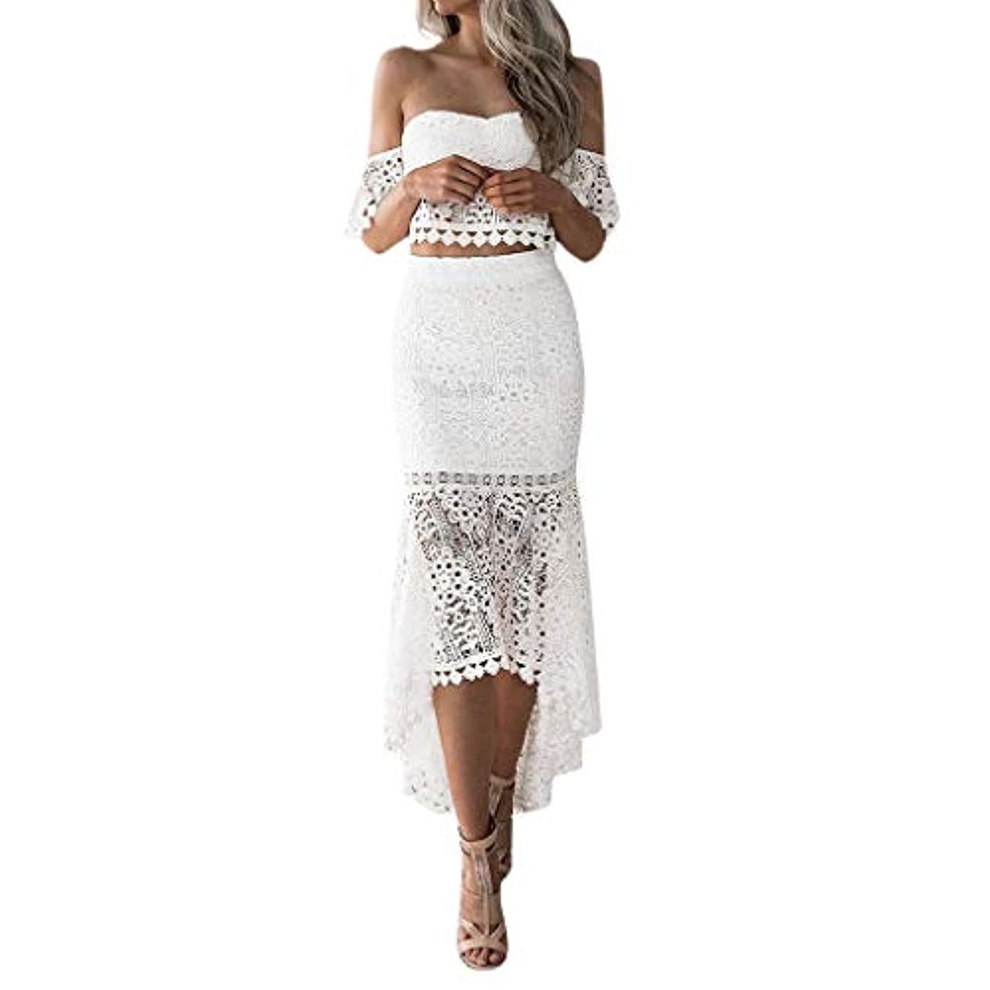iTLOTL White Dresses for Women Summer Lace Slim Strapless Backless Irregular Pencil Skirt