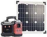 revolt Powerbank mit Solarzelle: Powerbank & Solar-Konverter mit mobilem 20-Watt-Solarpanel, 60 Ah (Solar-Aggregate)