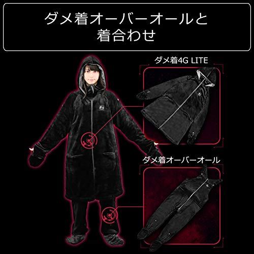 Bauhutte(バウヒュッテ)ゲーミング着る毛布ダメ着4GLITEブラックLサイズHFD-4LT-L-BK