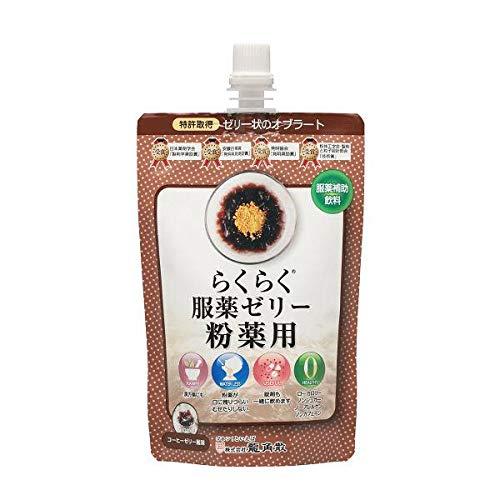 龍角散 らくらく服薬ゼリー 200g × 30個 (1ケース)粉薬用・漢方用 コーヒーゼリー味 まとめ買い 介護 & 介護食 & 介護補助 & 介護用品 に 薬 飲むゼリー 高齢者 に 人気です。子供 や サプリメント にも 便利 です。 お得なセット