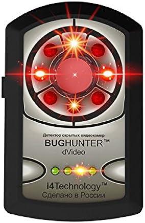 Detector de Cámaras Ocultas Profesional DVideo