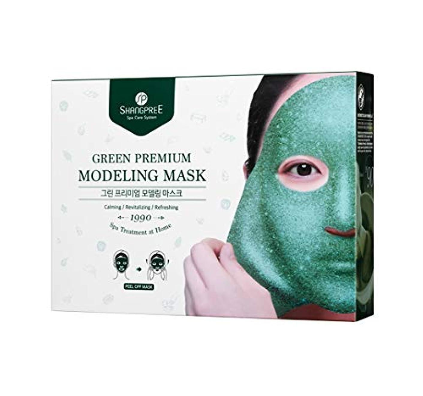 ハイキングダイエット反動Shangpree グリーンプレミアムモデリングマスク 5枚 Green premium modeling mask 5ea (並行輸入品)