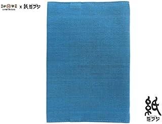 【伊勢木綿】ノートカバー B5 BLブルー