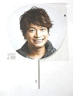 SMAP スマップ 2014 Mr.S 公式グッズ ジャンボうちわ(香取慎吾)