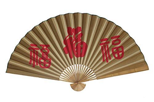 AAF Nommel®, Großer Dekofächer 052 aus Papier und Bambus, Geöffnet ca 160 cm breit!