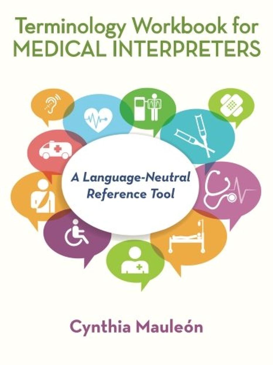 眠っている独占リラックスしたTerminology Workbook for Medical Interpreters: A Language-neutral Reference Tool