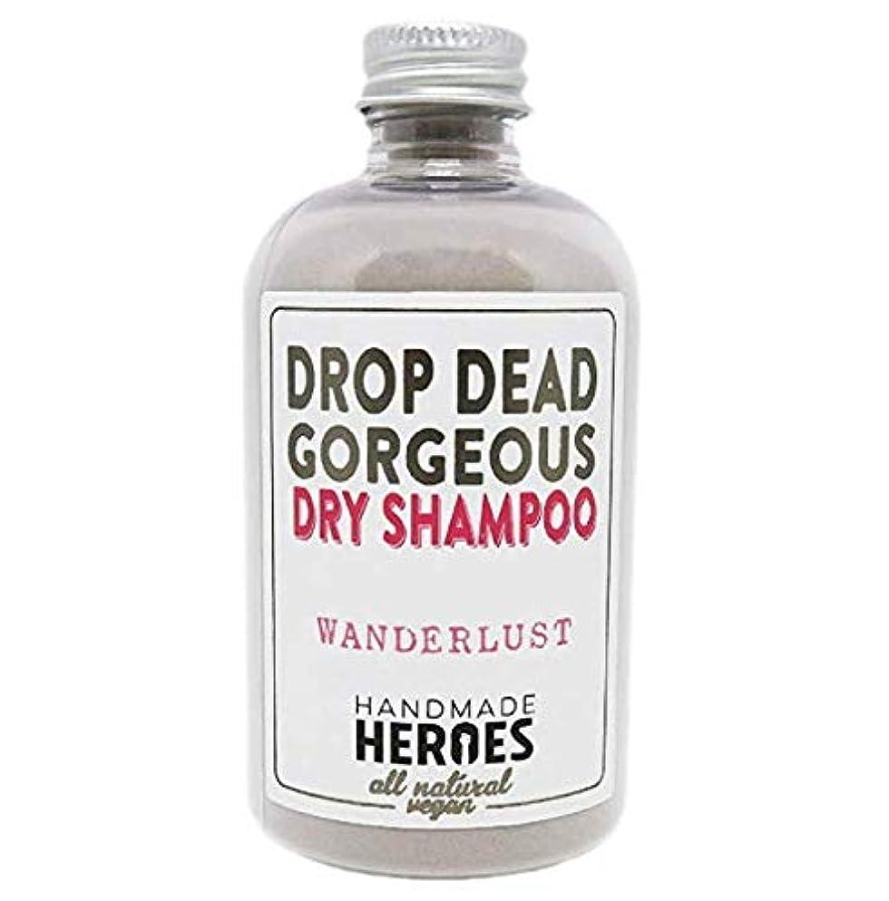 All Natural & Vegan Dry Shampoo – For Medium to Dark Color Hair – Volumnizing Drop Dead Gorgeous Hair Powder – Handmade Heroes