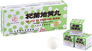 Qi Ju Di Huang Wan - Herbal Supplement ( for liver and kidney) 10 Pills