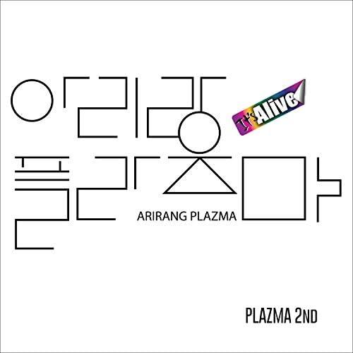 Arirang Plazma