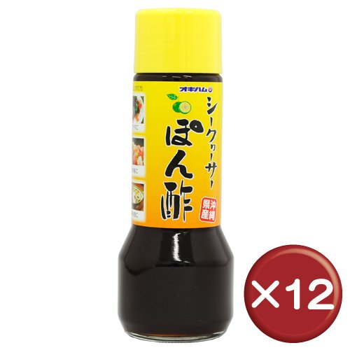 シークヮーサーぽん酢 12本セット