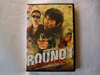 DVD ラウンド・ワン ROUND 1 畑山隆則 セル品