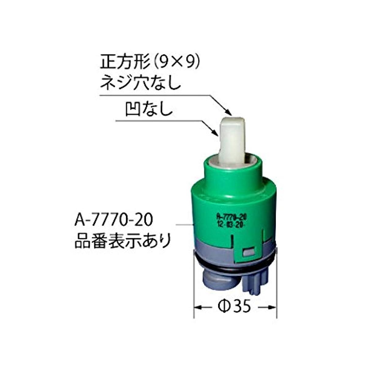 意味する意味する聴覚障害者LIXIL(リクシル) INAX シングルレバーヘッドパーツ部 A-7770-20