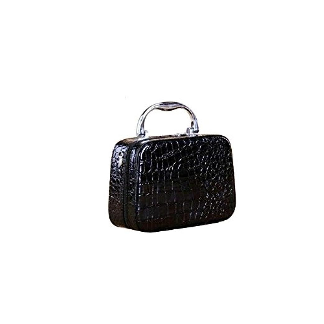 塩コンデンサーイルMakeupAcc レトロな石紋化粧ボックス ハンドバッグ 収納ボックス PU革 ストラップ付き 鏡付き (黒い) [並行輸入品]