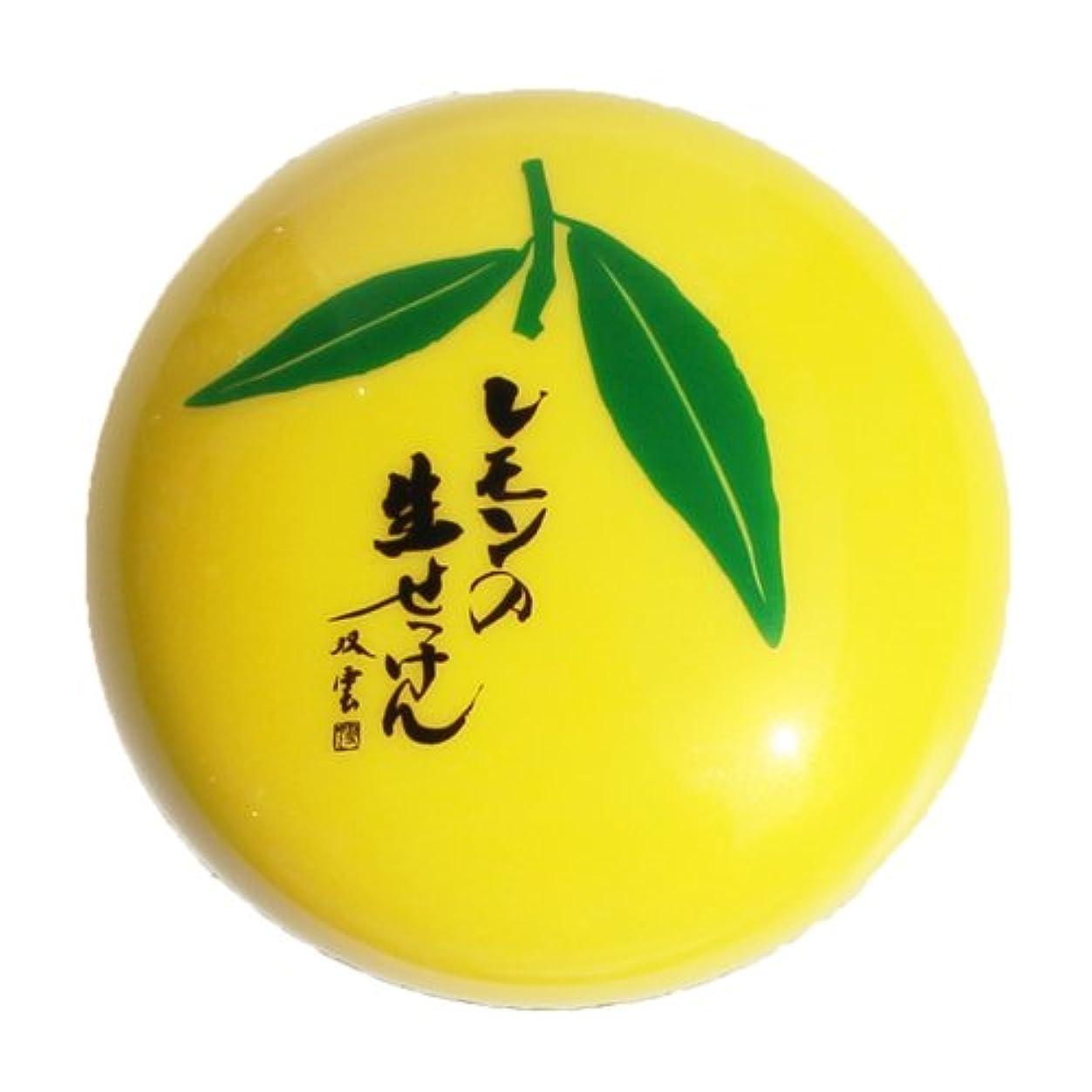 バラ色彼自身階段美香柑 レモンの生せっけん 50g