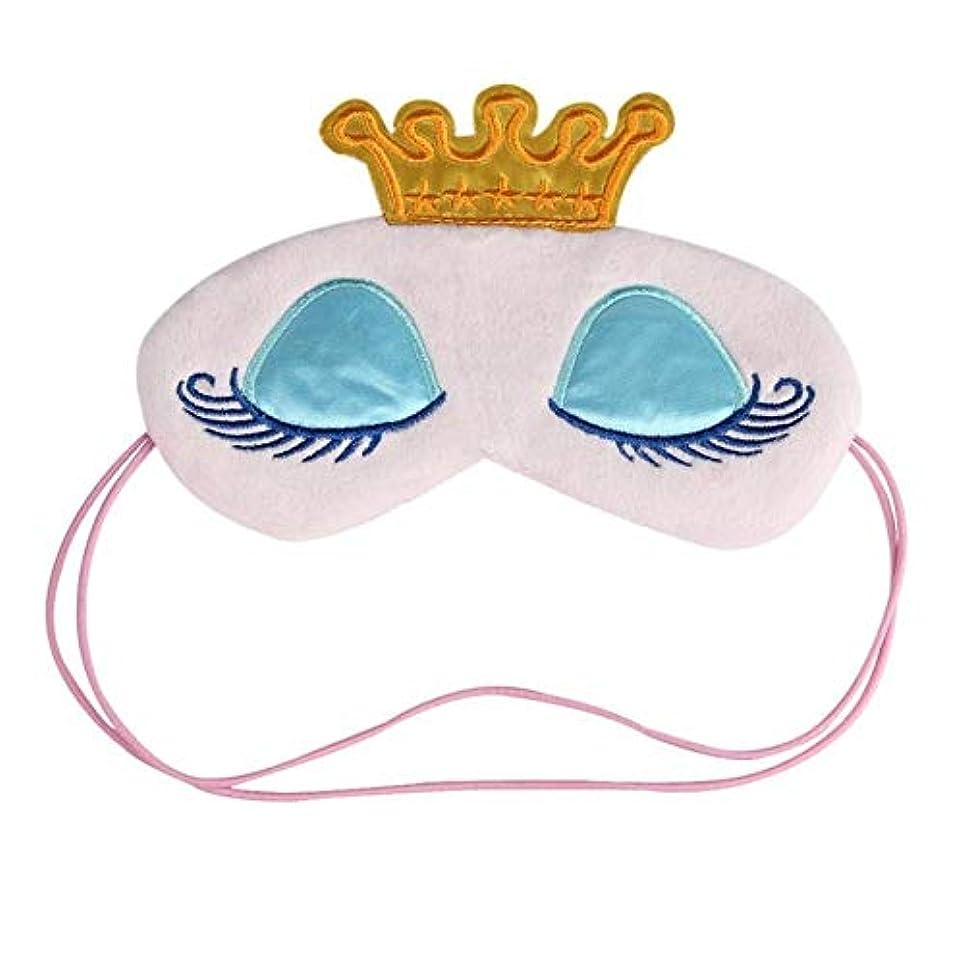 靄心配する主張NOTE 新しいかわいいアイケアマスクツール1ピース目カバークラウンスタイル旅行睡眠目隠しシェードアイマスク25