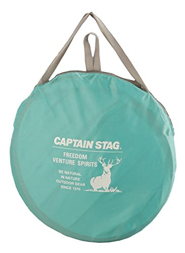 キャプテンスタッグ(CAPTAINSTAG)サンシェードビーチテントテントCSシャルマンポップアップテントフルクローズミントグリーンUA-31