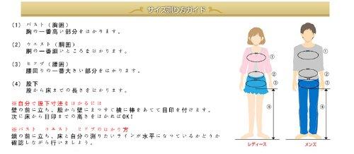 『ソードアート オンライン アスナ /結城 明日奈/ コスプレ衣装』の4枚目の画像