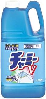 【業務用 大容量】チャーミーV 食器野菜用洗剤 2L