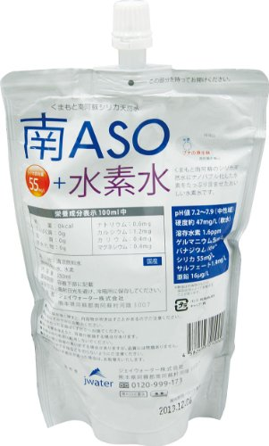 『ジェイウォーター 南ASOの水素水 くまモン』の1枚目の画像
