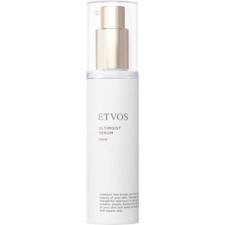 ETVOS エトヴォス アルティモイストセラム 50ml セラミド ナイアシンアミド 美容液 保湿 敏感肌 乾燥肌