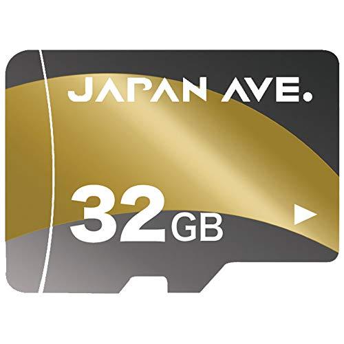 JAPAN AVE.(ジャパンアベニュー) microSDカード 16GB / 32GB GT65 ドライブレコーダー 専用 SD Class10 GT-Series [ メーカー1年保証 ]