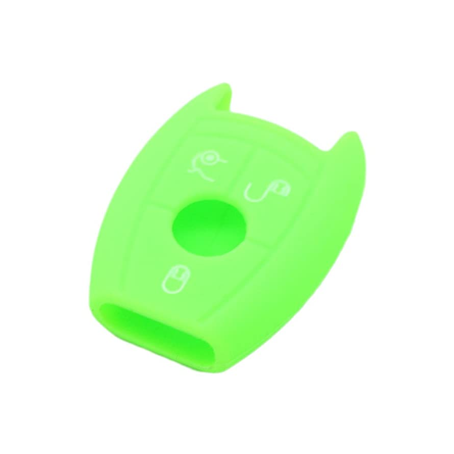 SEGADEN Silicone Cover Protector Case Skin Jacket fit for MERCEDES BENZ Smart Remote Key Fob CV9950 Light Green