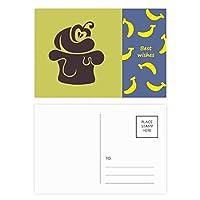 桜のアイスクリームの黒いシルエット バナナのポストカードセットサンクスカード郵送側20個