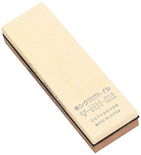 Fuji Merchandise K-032#1000#6000 Whet Stone, Einheitsgröße, Braun